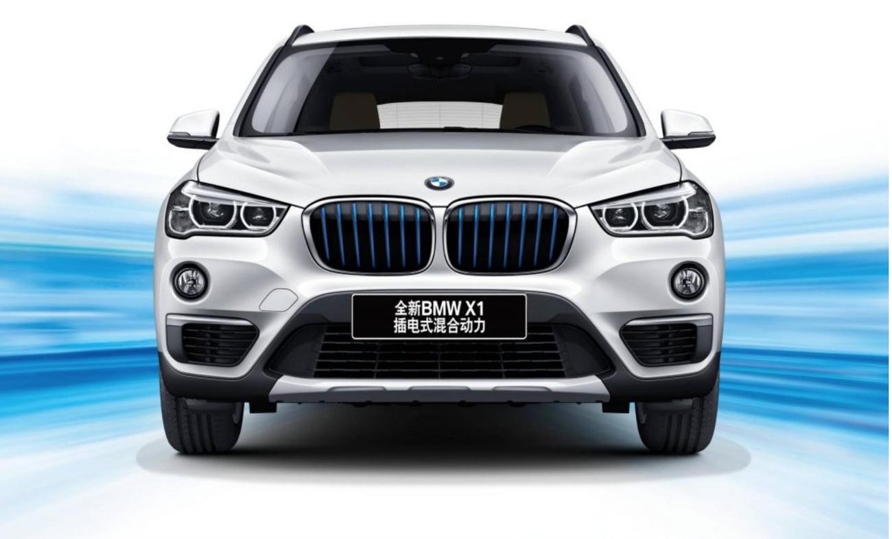 Frontal BMW X1 xDrive25Le