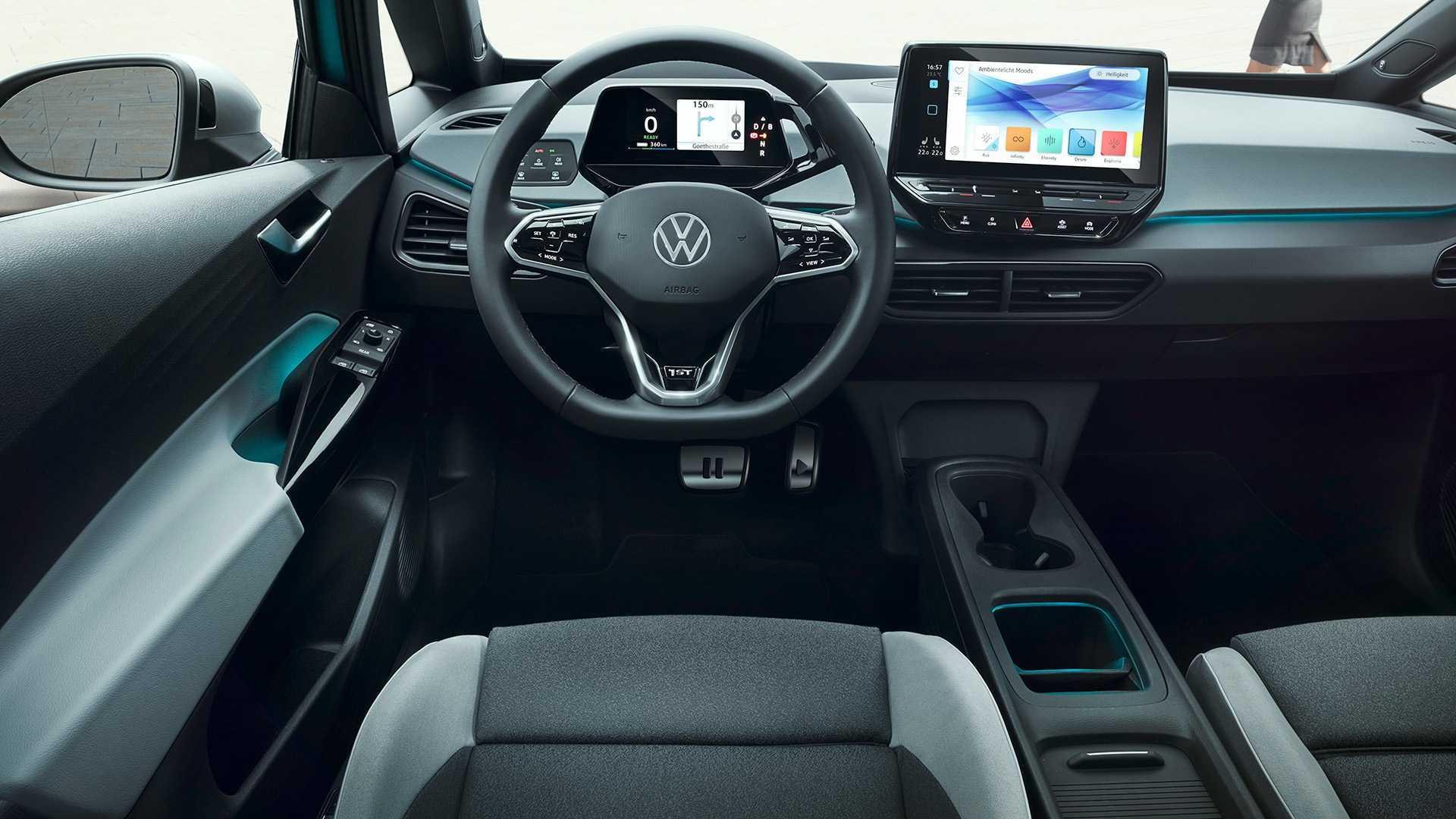 Volkswagen AVAS