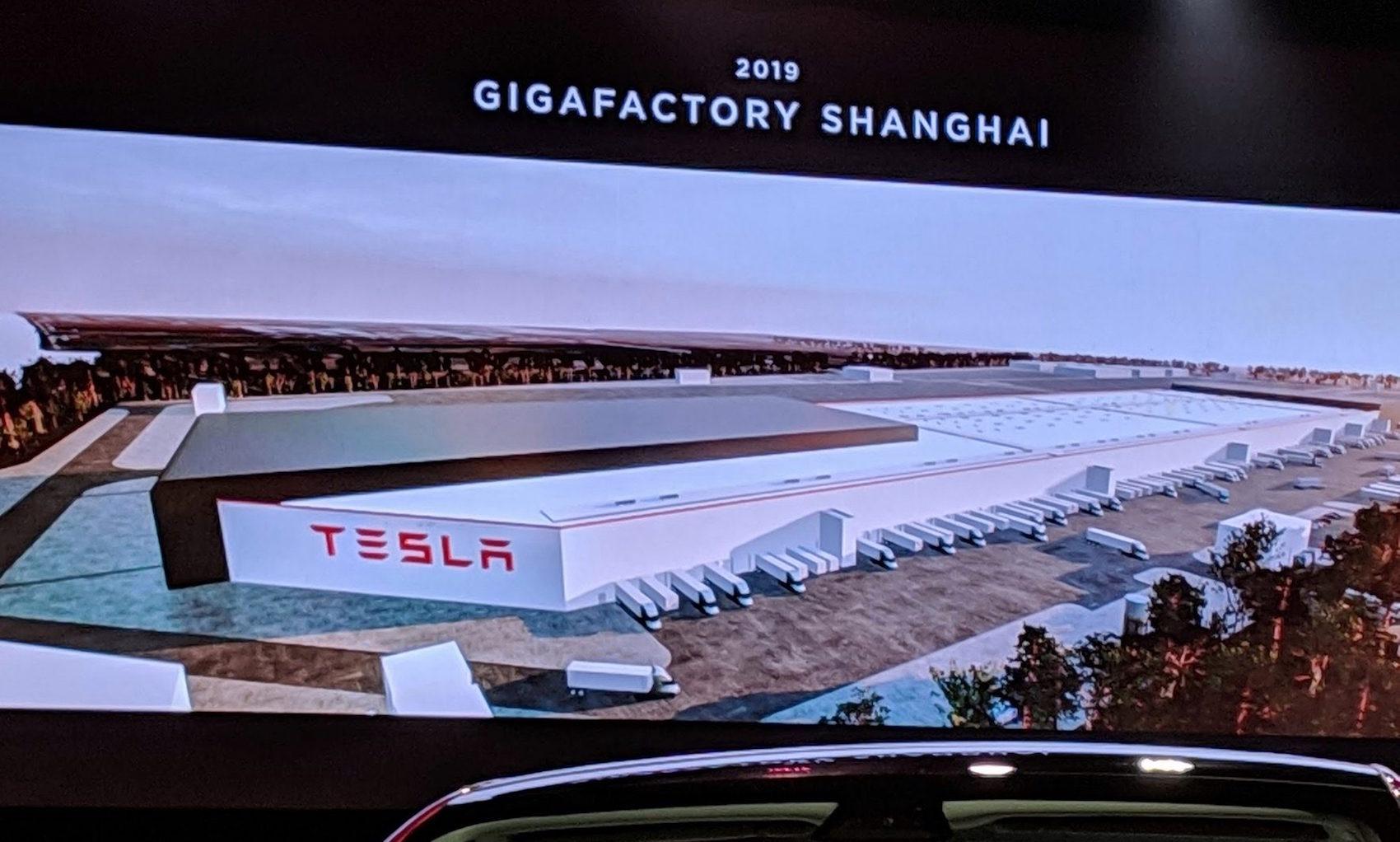 Tesla Gigafactory 3 Shanghai Pic