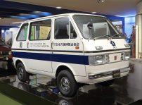Suzuki Electricos (1)