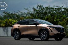 Así es el nuevo Nissan Ariya, el crossover eléctrico de la marca japonesa