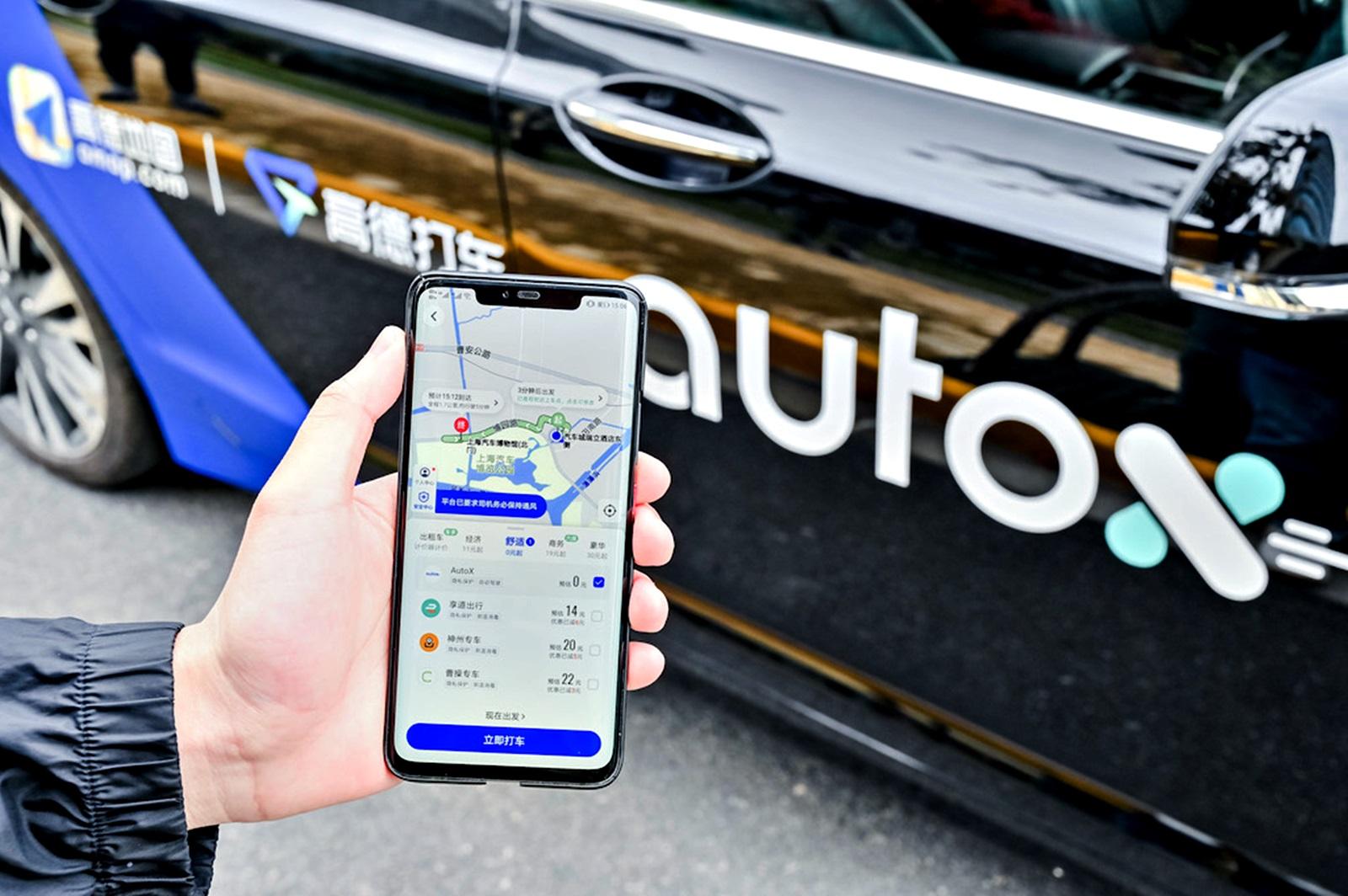 Autox Amap App