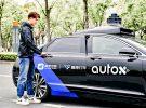La ciudad de Shanghai ya tiene una flota de 100 robotaxis de AutoX