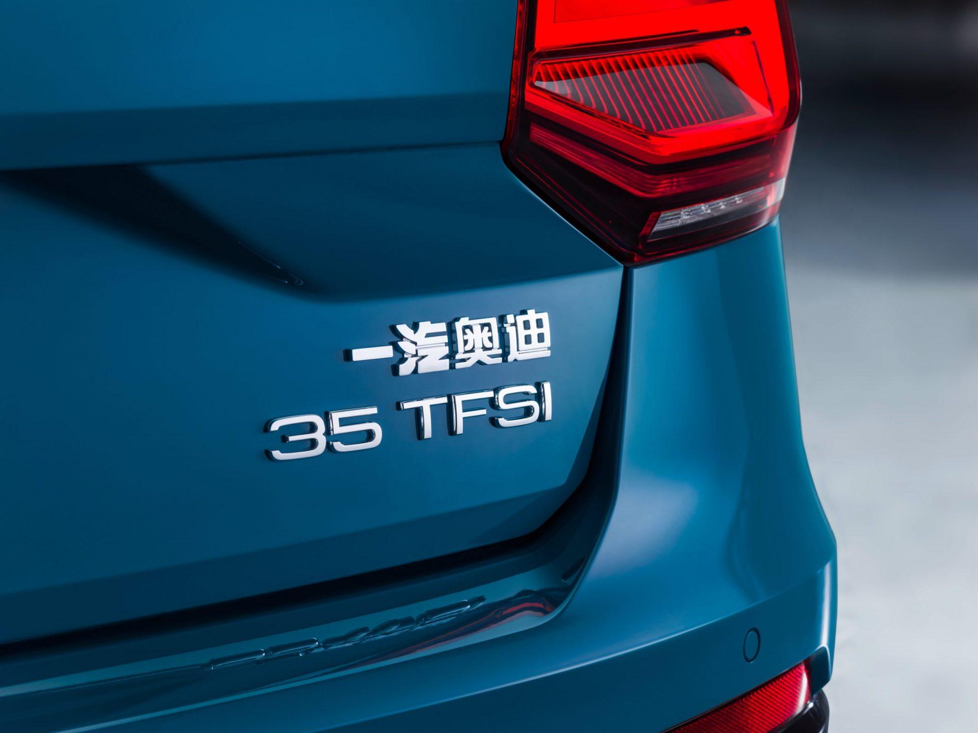 Audi Faw China (3)
