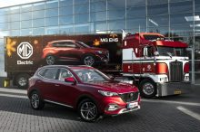 El SUV MG EHS Plug-in Hybrid que llegará a España se presentará en una semana