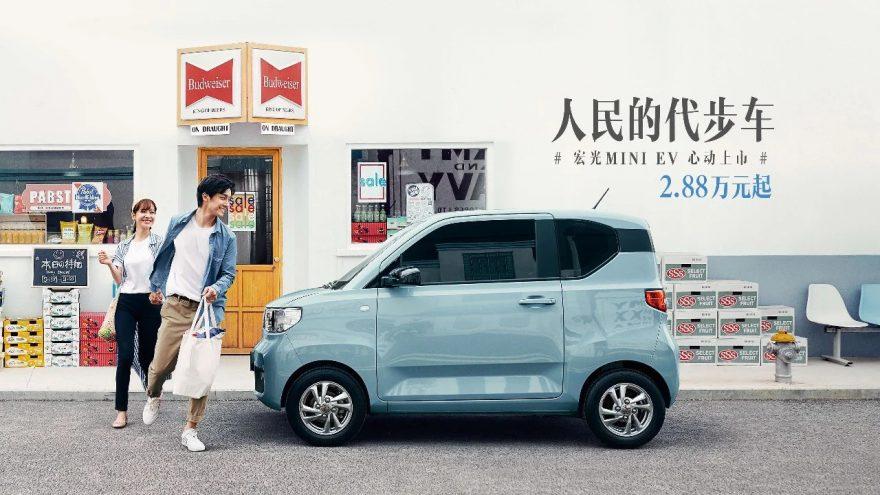 Hongguang Mini Ev Gm