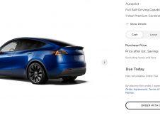 Tesla Model Y Reserva