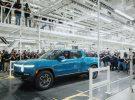 Arranca la producción en serie de la pickup R1T de Rivian