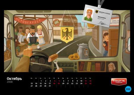 Calendario ruso para camioneros (10)
