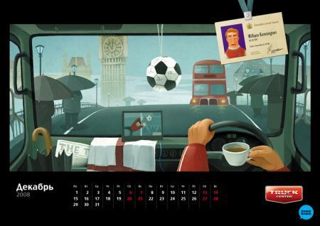 Calendario ruso para camioneros (11)