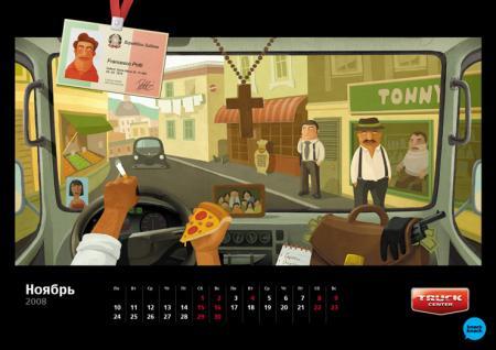 Calendario ruso para camioneros (12)