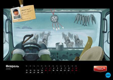 Calendario ruso para camioneros (2)