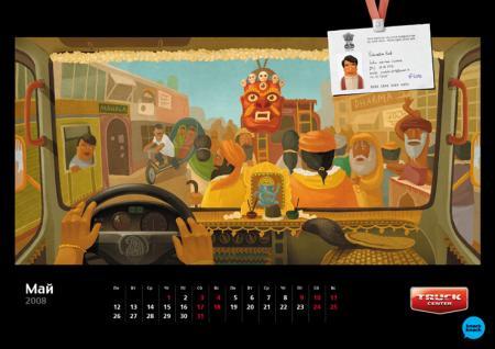 Calendario ruso para camioneros (5)