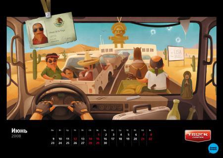 Calendario ruso para camioneros (6)