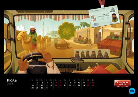 Calendario ruso para camioneros (7)