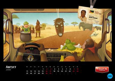 Calendario ruso para camioneros (8)