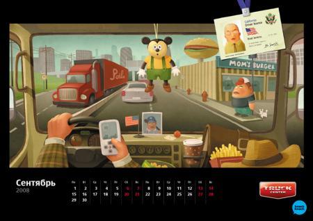 Calendario ruso para camioneros (9)
