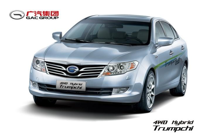 trumpchi-4wd-hybrid