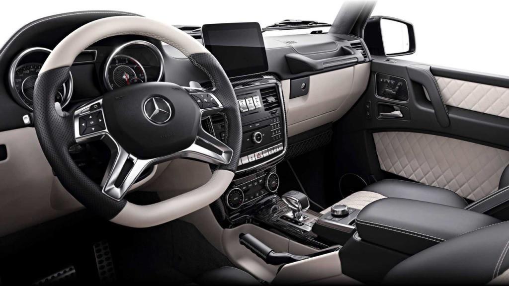 Mercedes-AMG G63 50th Anniversary, una edición limitada para Japón