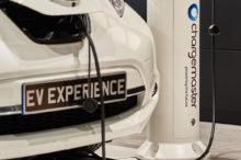 ¿Qué perspectivas hay sobre los coches eléctricos? Se espera que sean más baratos que los de combustión interna