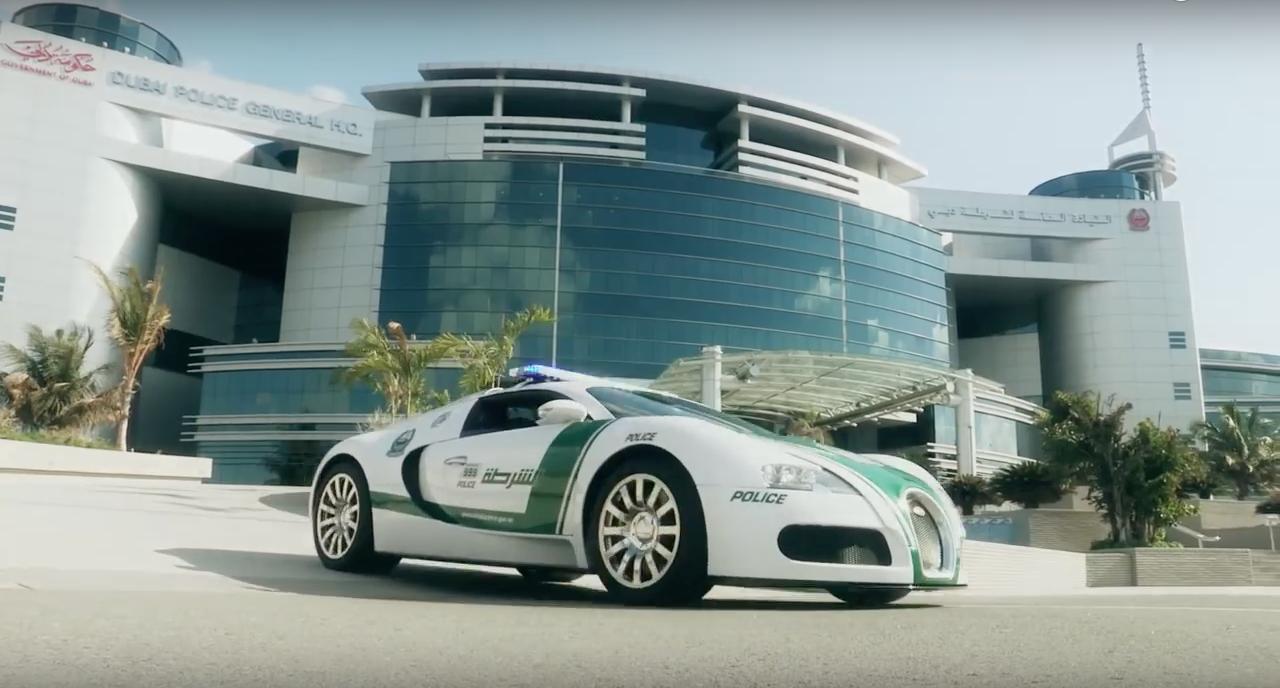 Bugatti Veyron policía