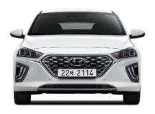 Hyundai Ioniq Facelift 2019 (5)