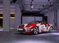 Lexus Lc 500h Art Car Concurso 01