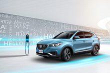 El MG ZS electrico será el primer EV de la marca