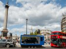 Una máquina expendedora de coches se deja ver por Londres