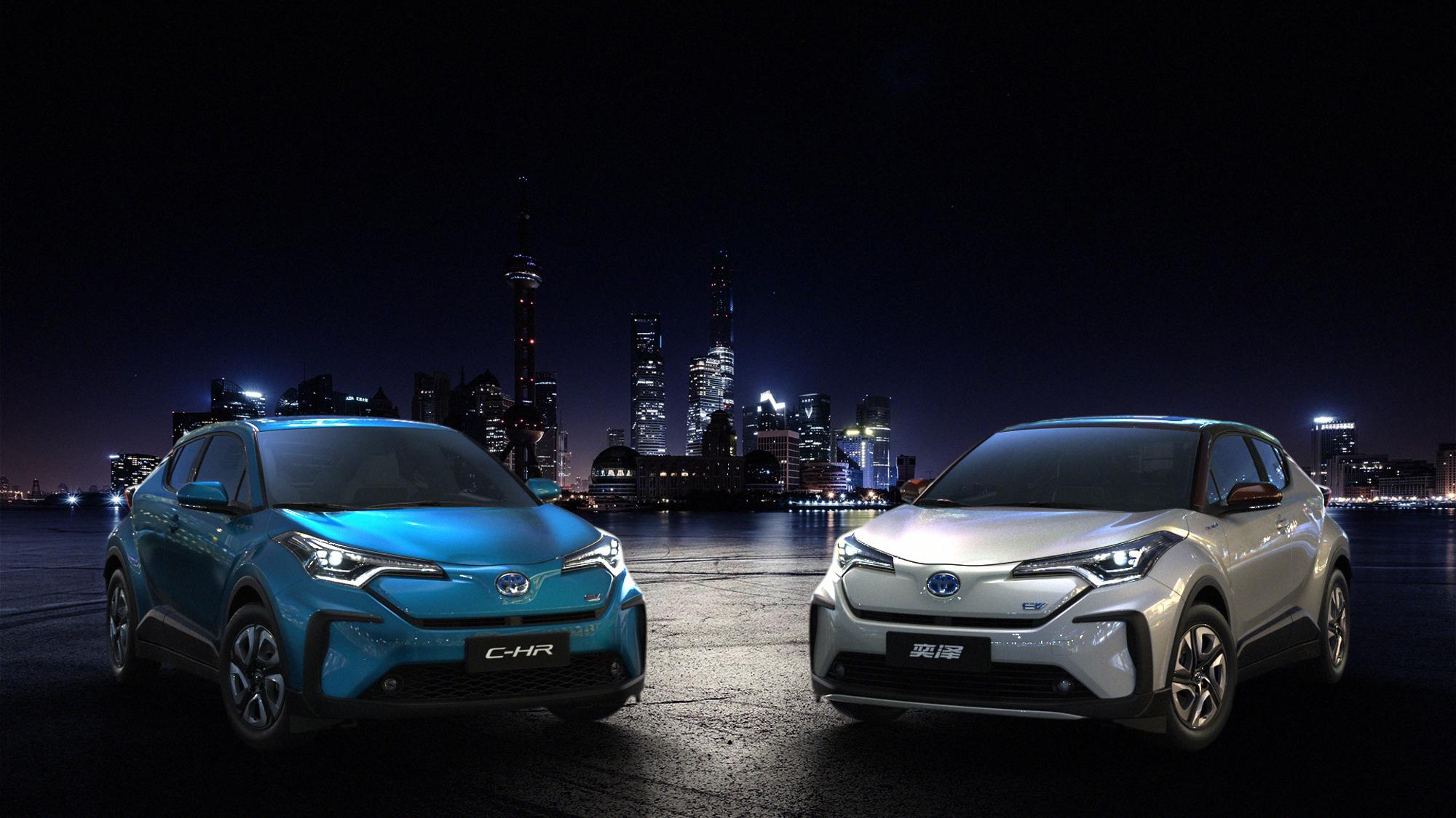 Toyota Byd Empresa Conjunta