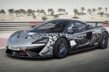 Nuevo McLaren 620R, una bestia de los circuitos legal para carretera y basado en el 570S GT4