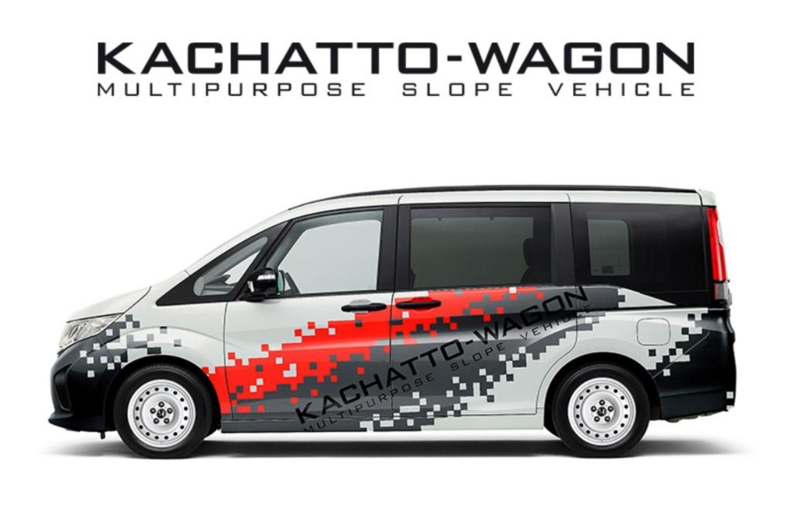 Honda Kachatto Wagon 1 (1)
