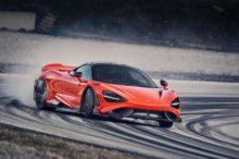 Llega el nuevo McLaren 765LT, la creación más bestia de los de Woking