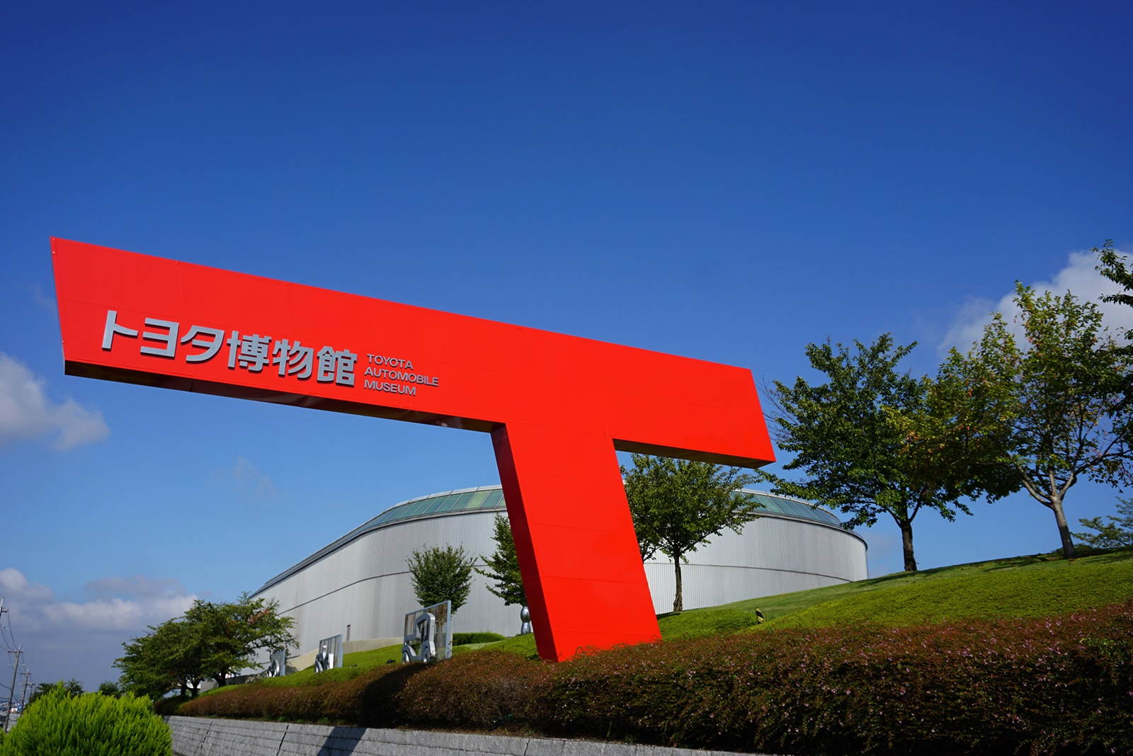 Museo Toyota (2)