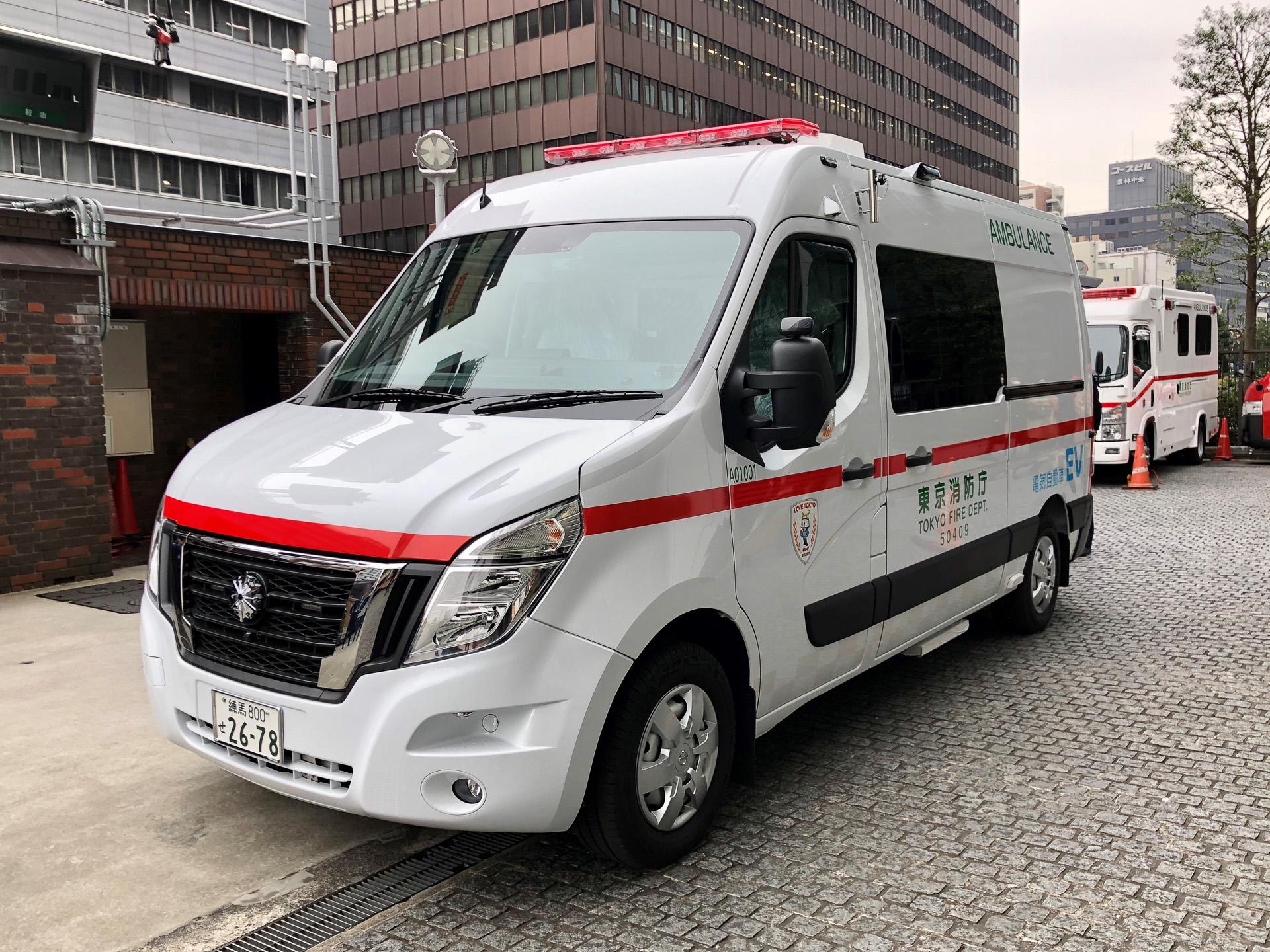 Ambulancia Electrica Nissan Nv400