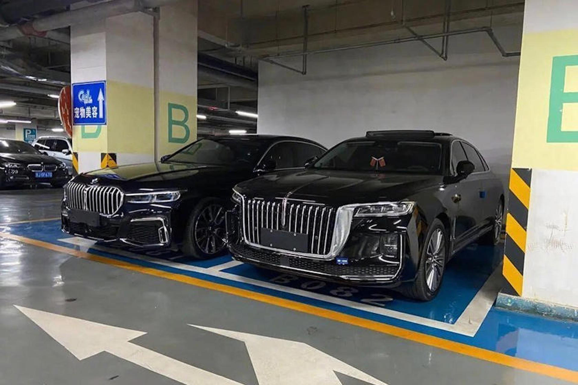 Copia China Bmw Serie 7 Parrilla Hongqi 1