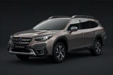 El Subaru Outback anuncia su desembarco en Europa y esto es lo que nos espera