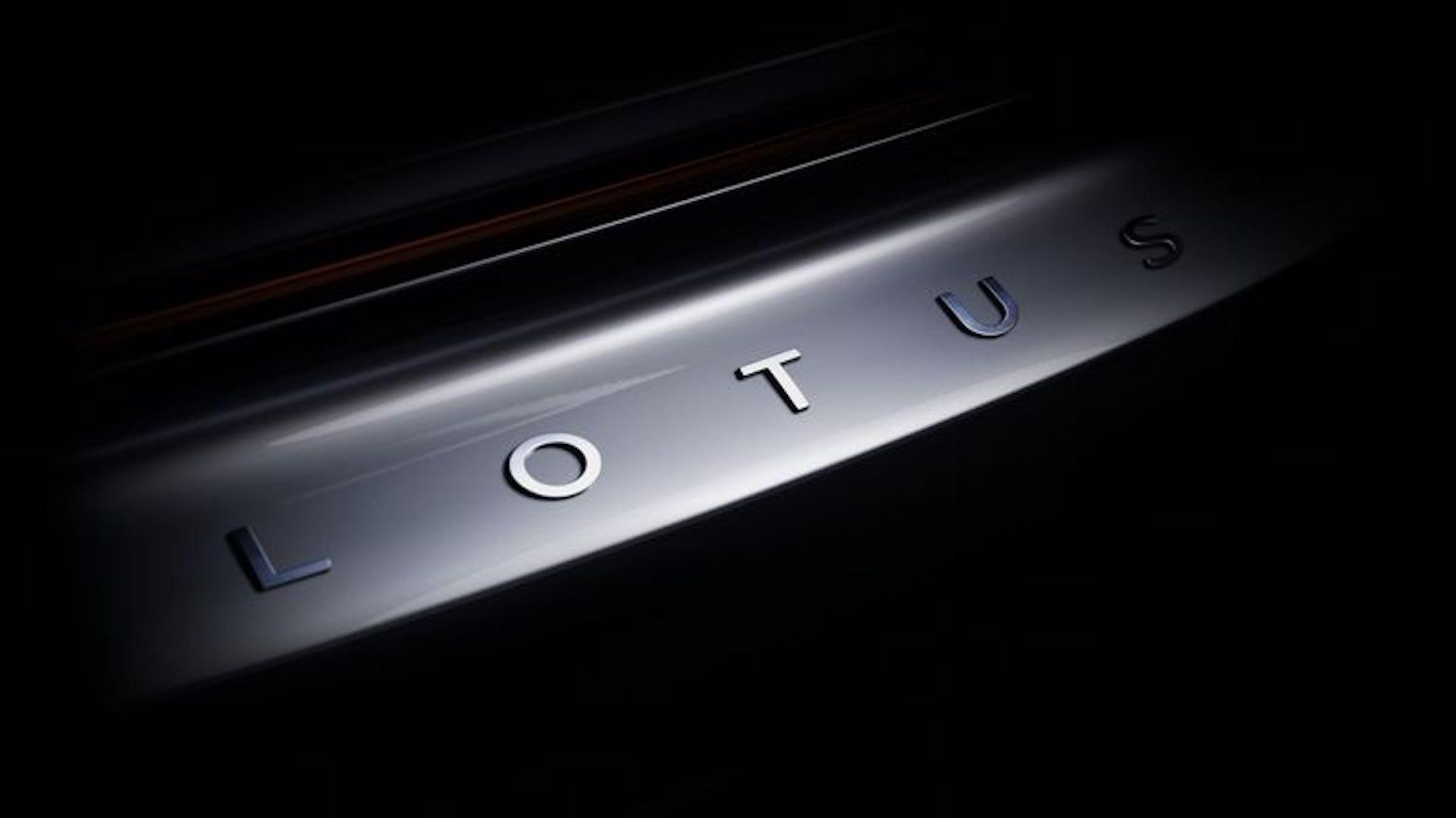 Lotus Emira Teaser Nuevo Modelo 2