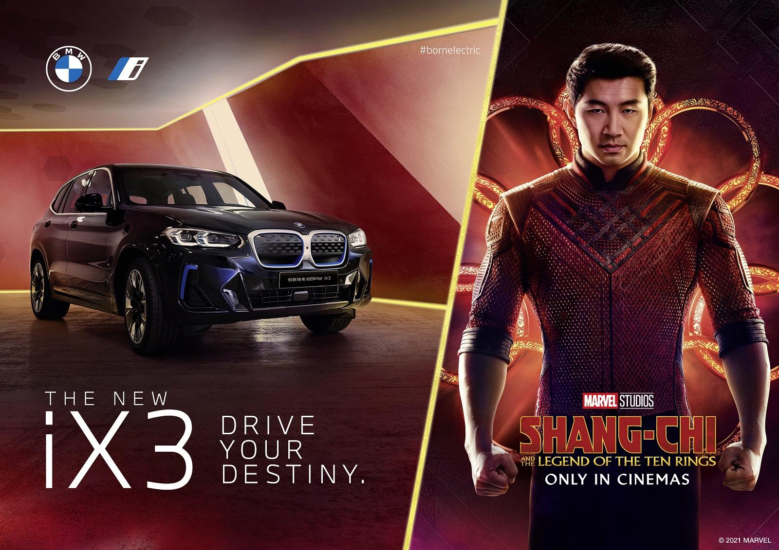 Bmw Ix3 Sang Chi Marvel